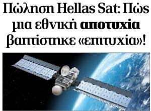 20130217-111734.jpg