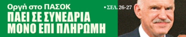 20130302-185436.jpg