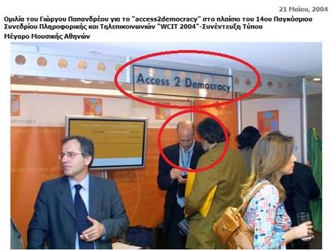 access2democracy andricos papandreou