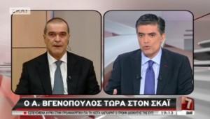 Βγενόπουλος