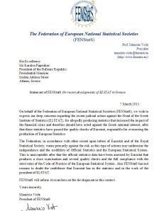 Επιστολή ινστιτούτου ΕΛΣΤΑΤ
