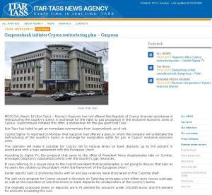 EΞΕΛΙΞΗ – ΒΟΜΒΑ! Η GazpromBank έκανε αίτηση στην Κύπρο! ΕΠΙΣΗΜΗ ΕΠΙΒΕΒΑΙΩΣΗ!
