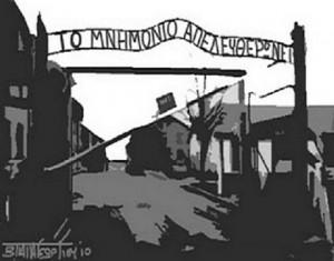 mnimonio-300x235