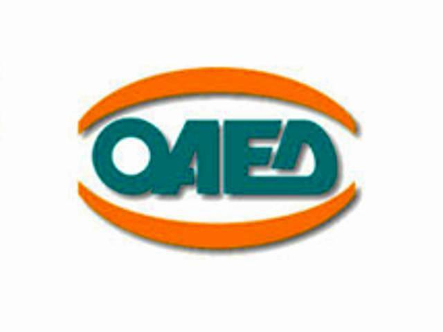 Καντε ανανεωση της καρτας ανεργιας του ΟΑΕΔ ΕΔΩ