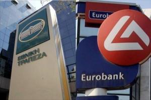 ete eurobank