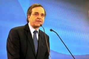 news-samaras-mnimonio