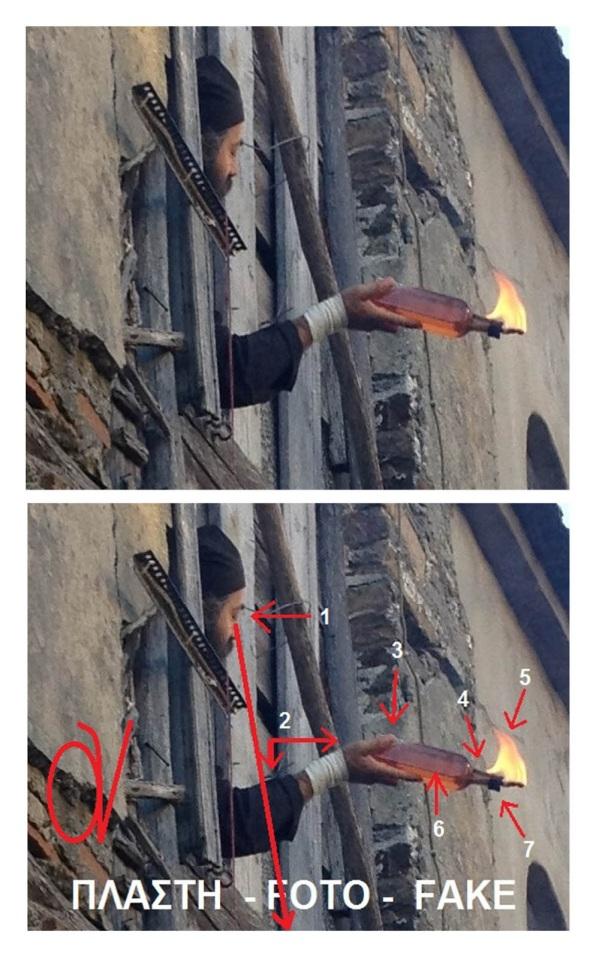 2 ΕΚΑΤΟΜΜΎΡΙΑ ΚΌΣΤΙΣΕ ΤΟ ΦΩΤΟΣΟΠ ΜΕ ΤΗΝ ''ΜΟΛΌΤΟΦ ΤΟΥ ΜΟΝΑΧΟΥ''
