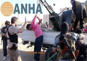 Βασανισμός πολίτη στο χριστιανικό Καμισλί