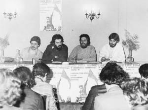 ΕΚΟΝ Ρηγας Φεραιος 1978
