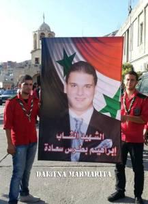 από την κηδεία του Paul Saadeh