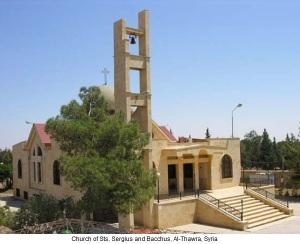 Η ελληνορθόδοξη εκκλησία των Αγίων Σεργίου και Βάκχου