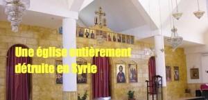 Το Παρατηρητήριο της Χριστιανοφοβίας για τις καταστροφές στην εκκλησία