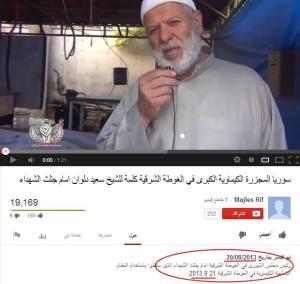 DAMASCUS FRAUD VIDEO 3