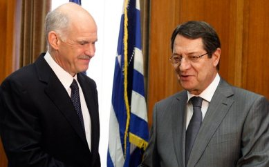 http://olympiada.files.wordpress.com/2013/09/bf87d-papandreou-anan-anastasiadhs.jpg