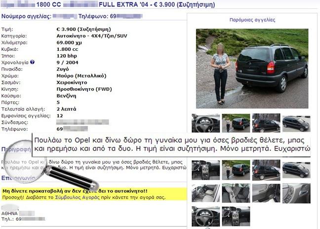 http://olympiada.files.wordpress.com/2013/09/ceb1ceb3ceb3ceb5cebbceafceb1.jpg