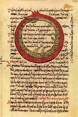 ελληνικό χειρόγραφο από το site του Διεθνούς Τάγματος