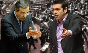 samaras-tsipras-boyli