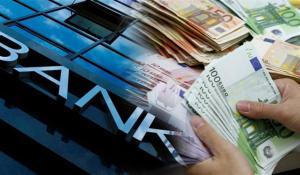 bank_euro7