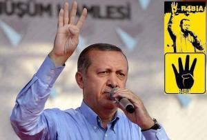 ερντογαν ισλαμοφασιστας