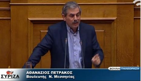 ΠΕΤΡΑΚΟΣ ΣΥΡΙΖΑ
