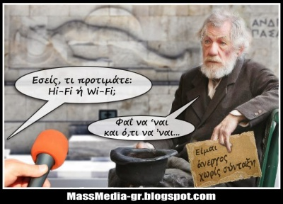 Hi-Fi or Wi-Fi
