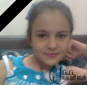H μικρή Nancy δολοφονήθηκε από τους ισλαμοφασίστες που υποστηρίζει η συμμορία Παπανδρέου, Βενιζέλου, Κουβέλη