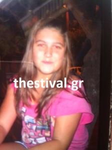13χρονο κοριτσι νεκρο