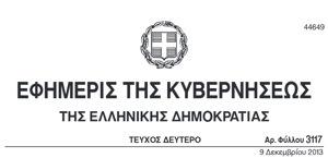 20131211-161037.jpg