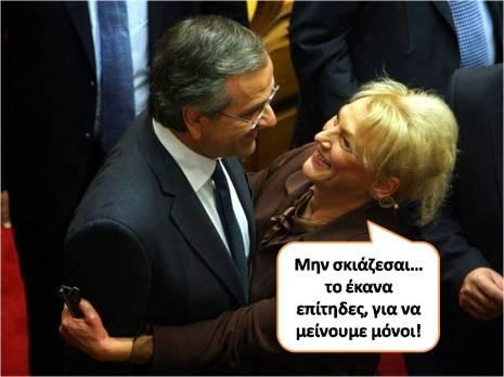 ΣΑΜΑΡΑΣ ΠΙΠΙΛΗ