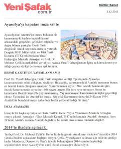 Τουρκικό δημοσ΄λιευμα