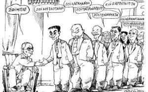 ΕΚΤΑΚΤΟ: Παραιτήθηκε ο βουλευτής Παύλος Σιούφας
