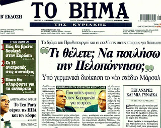 https://olympiada.files.wordpress.com/2014/01/1974a-bima2.jpg