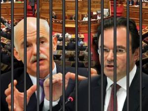 Papandreou-Papakonstantinou-fylakh
