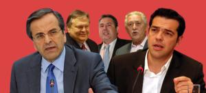 samaras-tsipras-venizelos-kouvelis-kammenos-660