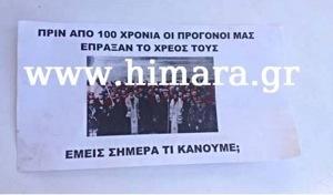 20140215-155519.jpg