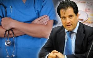 αδωνις γιατροι