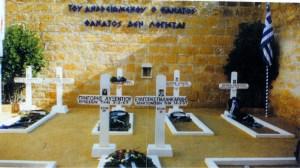 φυλακισμενα μνηματα