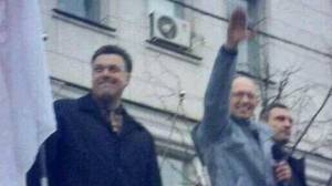 iatseniouk-nazi