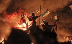 ukraine nazi flag