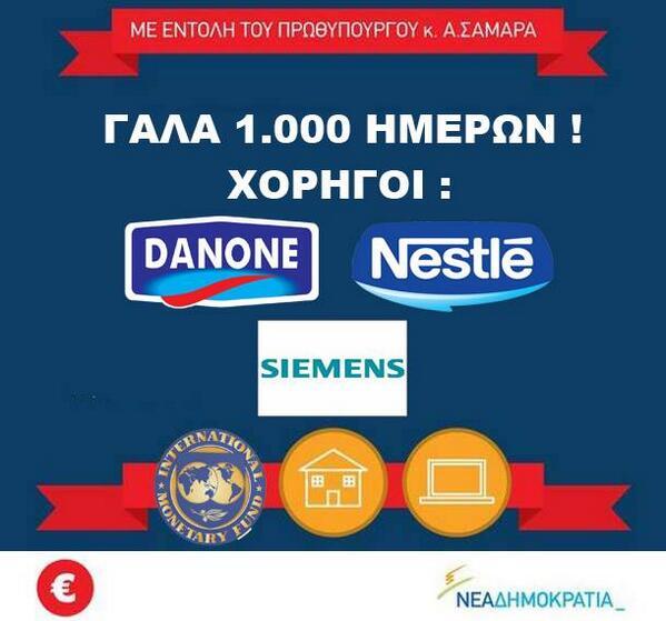 http://netakias.com