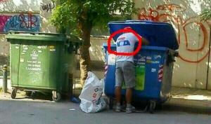 νεοδημοκρατης σκουπιδια