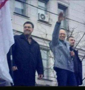 Ουκρανια ναζιστικος χαιρετισμος