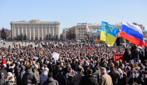 ουκρανια ουραλια φιλορωσικες διαδηλωσεις