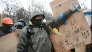 ουκρανος ναζι