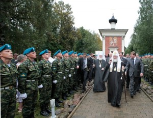 πατριαρχης κυριλλος 76 μοναδα αλεξιπτωτιστών