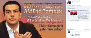 ΣΥΡΙΖΑ ΑΦΙΣΑ ΤΟΥΡΚΙΚΑ