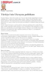 τουρκια ουκρανια ουρα στα σκελια