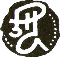 renos_monogramma