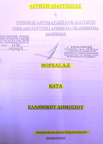 ΑΚΤΩΡ ΚΑΤΑ ΔΗΜΟΣΙΟΥ ΔΙΚΗΓΟΡΟΣ ΣΚΟΥΡΗΣ