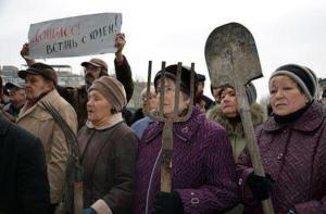 ουκρανια εξεγερση κραματορσκ αγροτισσες